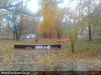 ������� �� ����������� ��� ���������� ��������: lviv_jibpark_6.jpg ����������: 95 ������:215.8 �� ID:10598