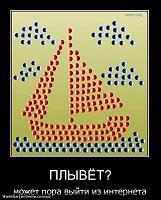 Нажмите на изображение для увеличения Название: Plivet120.jpg Просмотров: 195 Размер:178.8 Кб ID:11718