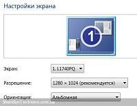 Нажмите на изображение для увеличения Название: екран.JPG Просмотров: 102 Размер:49.4 Кб ID:12364