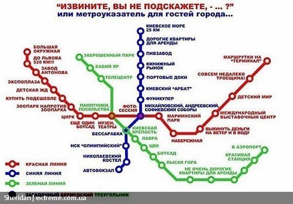 схема метрополитена.jpg