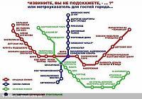 Нажмите на изображение для увеличения Название: киев схема метрополитена.jpg Просмотров: 206 Размер:145.0 Кб ID:13055