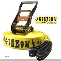 Нажмите на изображение для увеличения Название: gibbon_slackline_2.jpg Просмотров: 167 Размер:155.8 Кб ID:13138