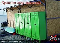 Нажмите на изображение для увеличения Название: 4_novyj-razmer_40d2c.512.jpg Просмотров: 293 Размер:186.1 Кб ID:13632