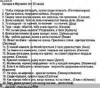 ������� �� ����������� ��� ���������� ��������: x_561e9ae3.jpg ����������: 160 ������:222.2 �� ID:13837