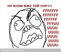 ������� �� ����������� ��� ���������� ��������: nu_koly_vje_snig.png ����������: 140 ������:145.2 �� ID:14375