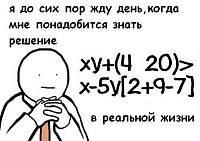 ������� �� ����������� ��� ���������� ��������: x_94d8aec3.jpg ����������: 150 ������:123.8 �� ID:14945