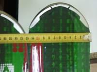 Нажмите на изображение для увеличения Название: 2012-01-11 16.23.16.jpg Просмотров: 181 Размер:351.4 Кб ID:15049