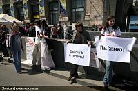 Нажмите на изображение для увеличения Название: Ili-lyzhi-ne-edut-ili-Kubok-Lukashenk_10.jpg Просмотров: 98 Размер:130.5 Кб ID:1566