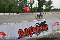 Нажмите на изображение для увеличения Название: Gymkhana.jpeg Просмотров: 117 Размер:213.8 Кб ID:16026