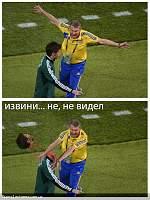 Нажмите на изображение для увеличения Название: Football.jpg Просмотров: 169 Размер:329.7 Кб ID:16156