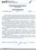������� �� ����������� ��� ���������� ��������: use-po-rozporjadku_1.jpg ����������: 819 ������:174.5 �� ID:1633