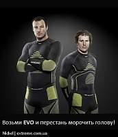 Нажмите на изображение для увеличения Название: x-bionic accumulator evo-svindal-jansrud.jpg Просмотров: 578 Размер:88.8 Кб ID:16355