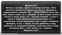 ������� �� ����������� ��� ���������� ��������: ���������?.jpg ����������: 190 ������:171.8 �� ID:16677