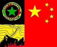 Нажмите на изображение для увеличения Название: china_star.jpg Просмотров: 185 Размер:34.4 Кб ID:16710