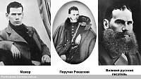 Нажмите на изображение для увеличения Название: Tolstoy.jpg Просмотров: 184 Размер:203.8 Кб ID:17141