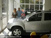 Нажмите на изображение для увеличения Название: My Duster Mobil.JPG Просмотров: 159 Размер:68.1 Кб ID:17995