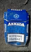 Нажмите на изображение для увеличения Название: армада1111.jpg Просмотров: 81 Размер:497.5 Кб ID:18286