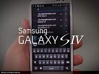Нажмите на изображение для увеличения Название: 1358375820_samsung-galaxy-s-4-003.jpg Просмотров: 138 Размер:184.9 Кб ID:18666