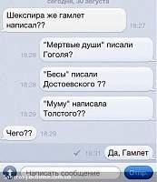 ������� �� ����������� ��� ���������� ��������: kyr_23_11.jpg ����������: 252 ������:72.9 �� ID:18686