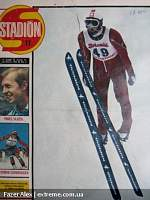 Нажмите на изображение для увеличения Название: Ski 001-1.jpg Просмотров: 95 Размер:80.9 Кб ID:18874