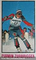 Нажмите на изображение для увеличения Название: Ski 002-1.jpg Просмотров: 101 Размер:75.9 Кб ID:18875