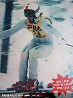 Нажмите на изображение для увеличения Название: Ski 003-1.jpg Просмотров: 92 Размер:76.6 Кб ID:18876