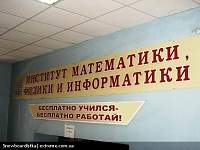 Нажмите на изображение для увеличения Название: 1365134359_marazmiki-3.jpeg Просмотров: 210 Размер:132.1 Кб ID:18902