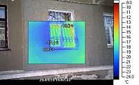 Нажмите на изображение для увеличения Название: IR000002.jpg Просмотров: 126 Размер:20.2 Кб ID:19604