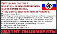 Нажмите на изображение для увеличения Название: россия.jpg Просмотров: 156 Размер:346.7 Кб ID:19619