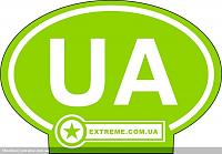 Нажмите на изображение для увеличения Название: ua extreme.jpg Просмотров: 82 Размер:121.6 Кб ID:2081