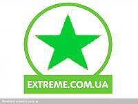 Нажмите на изображение для увеличения Название: extrem.jpg Просмотров: 84 Размер:65.8 Кб ID:2085