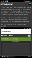 Нажмите на изображение для увеличения Название: Screenshot_2015-12-21-17-19-05.png Просмотров: 65 Размер:107.3 Кб ID:21535