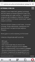 Нажмите на изображение для увеличения Название: Screenshot_2015-12-22-13-04-53_com.opera.browser.png Просмотров: 124 Размер:151.8 Кб ID:21558