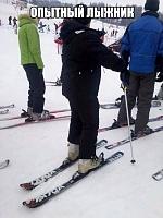 Нажмите на изображение для увеличения Название: опытный лыжник.jpg Просмотров: 132 Размер:222.7 Кб ID:21908