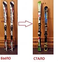 Нажмите на изображение для увеличения Название: ski.jpg Просмотров: 146 Размер:284.0 Кб ID:21941