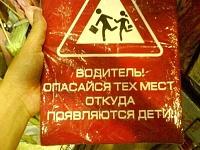 Нажмите на изображение для увеличения Название: 1364795644_auto_prikoli_01.jpg Просмотров: 108 Размер:217.4 Кб ID:21984