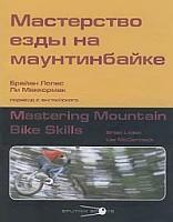 Нажмите на изображение для увеличения Название: book1.jpg Просмотров: 340 Размер:10.4 Кб ID:21