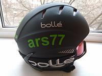Нажмите на изображение для увеличения Название: шлем2.jpg Просмотров: 66 Размер:379.5 Кб ID:23322