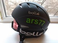 Нажмите на изображение для увеличения Название: шлем3.jpg Просмотров: 108 Размер:351.0 Кб ID:23323