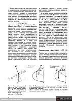 Нажмите на изображение для увеличения Название: kvant-03.jpg Просмотров: 713 Размер:259.2 Кб ID:234