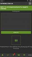 Нажмите на изображение для увеличения Название: Screenshot_2018-01-13-15-46-47-455_com.android.chrome.png Просмотров: 22 Размер:48.7 Кб ID:24393