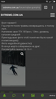 Нажмите на изображение для увеличения Название: Screenshot_2018-02-24-19-24-24-906_com.android.chrome.png Просмотров: 63 Размер:184.9 Кб ID:24618
