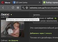 Нажмите на изображение для увеличения Название: Screenshot_78.jpg Просмотров: 40 Размер:29.5 Кб ID:25080