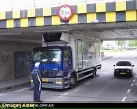 ������� �� ����������� ��� ���������� ��������: truck_stuck_under_bridge.jpg ����������: 4811 ������:88.6 �� ID:2738