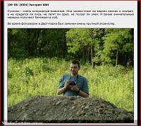 Нажмите на изображение для увеличения Название: Capture.JPG Просмотров: 860 Размер:288.8 Кб ID:464