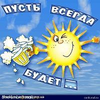 ������� �� ����������� ��� ���������� ��������: budet_Gorban.jpg ����������: 95 ������:124.7 �� ID:6845