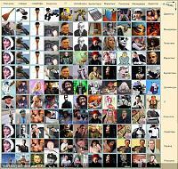 Нажмите на изображение для увеличения Название: image-diag[1].jpg Просмотров: 247 Размер:497.6 Кб ID:7627