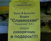 Нажмите на изображение для увеличения Название: anekdot3.jpg Просмотров: 132 Размер:23.4 Кб ID:7634