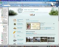 Нажмите на изображение для увеличения Название: Рыбком.jpg Просмотров: 104 Размер:378.5 Кб ID:7986
