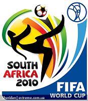 Нажмите на изображение для увеличения Название: эмблема FIFA 2010.jpg Просмотров: 274 Размер:101.3 Кб ID:8754
